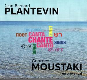 Plantevin-Moustaki, r°